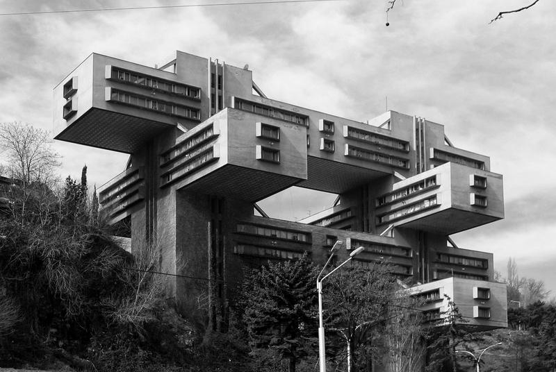 Ministry of Highways Georgien